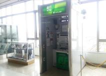 ゆうちょ銀行さいたま支店栗橋駅内出張所