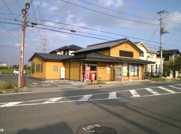 南栗橋郵便局の画像1