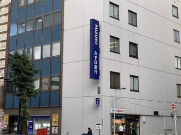 みずほ銀行 本郷支店の画像2