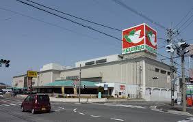 平和堂 江南店の画像1