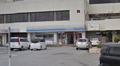 ローソン 久喜菖蒲工業団地店の画像1