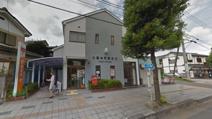 久喜本町郵便局
