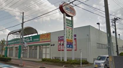 ドラッグセイムス 久喜本町薬局の画像1