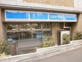 ローソン H落合南長崎駅前店