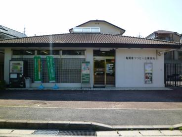 亀岡東つつじケ丘郵便局の画像1