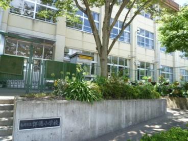 亀岡市立 詳徳小学校の画像1
