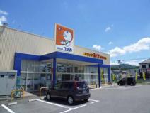 ドラッグ・ユタカ亀岡中央店