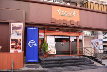 荻窪天然温泉「なごみの湯」の画像1