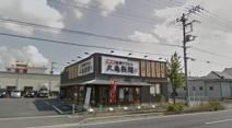 丸亀製麺白岡店
