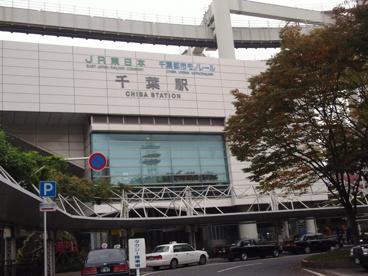 千葉駅の画像1