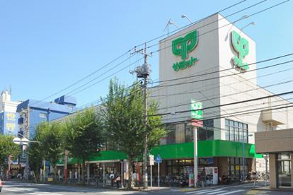 サミット和泉店の画像1