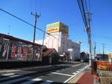 トップマート松ヶ丘店