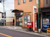 千葉寺町郵便局