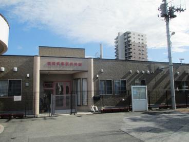 明徳浜野駅保育園の画像1