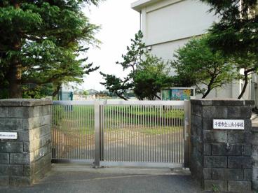 千葉市立 生浜小学校の画像1