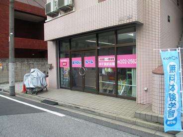 保育所はっぴぃルーム本千葉駅前園の画像1