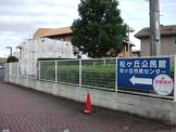 千葉市役所 中央区役所松ケ丘市民センター