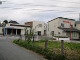 米満内科医院