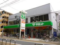 サミット 妙法寺前店