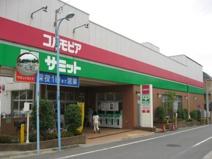 サミット 井荻駅前店