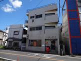 千葉桜木郵便局