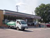 セブンイレブン千葉小倉東店