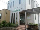 土屋内科医院