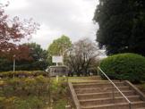 小倉台公園