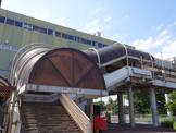 千葉都市モノレール スポーツセンター駅