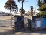 千葉市立 園生小学校
