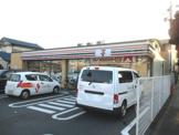 セブンイレブン稲毛東店