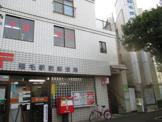 稲毛駅前郵便局
