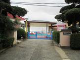 土気中央幼稚園