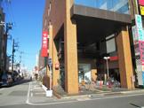 千葉銀行五井支店