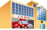 神戸市役所 消防局垂水消防署高丸出張所