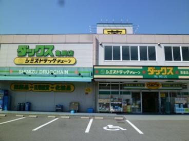 ダックス亀岡篠店の画像1