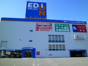 エディオン亀岡店の画像1