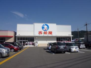 西松屋 亀岡篠店の画像1
