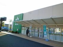 JA京都 篠支店