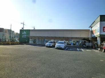 JA京都 篠支店の画像2