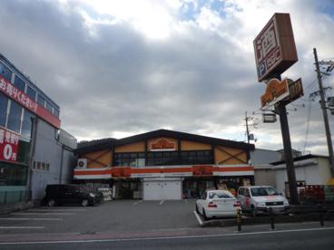 サンフェステ 千代川店の画像1