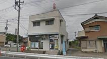 白岡岡泉郵便局