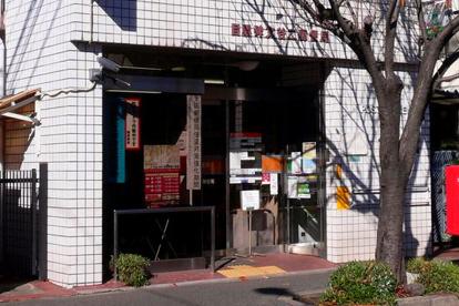 目黒碑文谷二郵便局の画像1