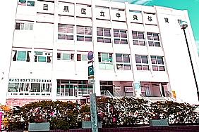目黒区役所 中央体育館の画像1