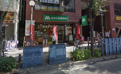 モスバーガー 南森町店の画像1