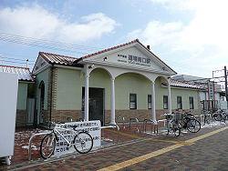 神鉄三田線 道場南口駅の画像1