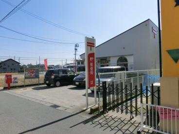 大治郵便局の画像1