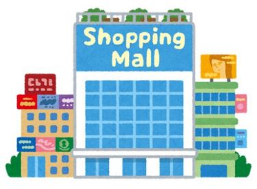 エルミこうのすショッピングモールの画像1