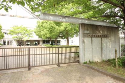 吾妻中学校の画像1