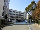 神戸市立 千代が丘小学校